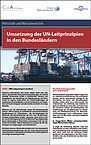 Cover CorA-Steckbrief Umsetzung der UN-Leitprinzipien in den Bundesländern