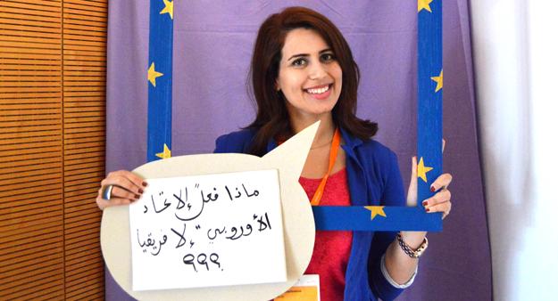 Feryel, Co-founder CALAM Tunisia